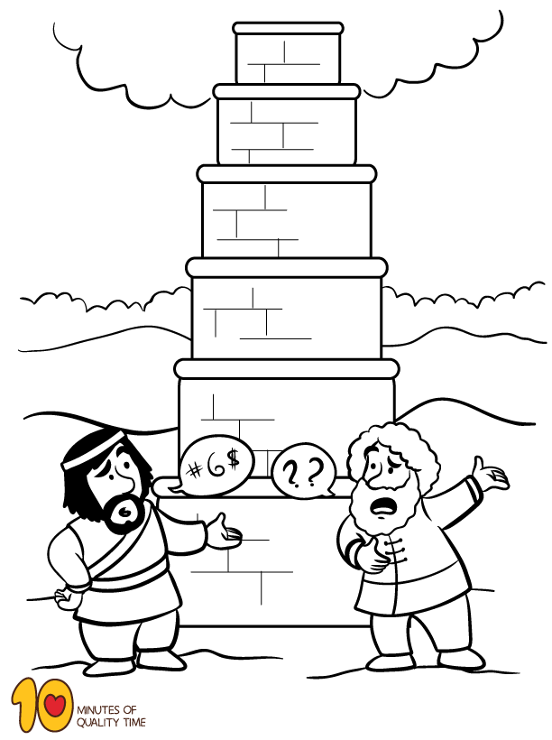 Tower of Babel Coloring Page (With images)   Tower of ...