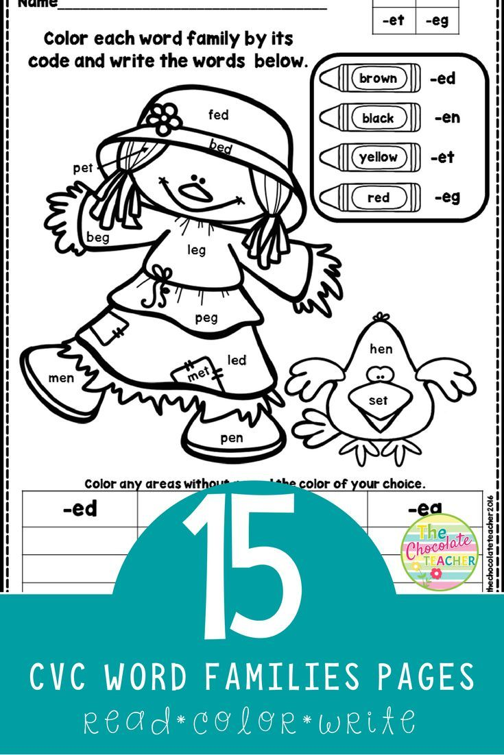 CVC Words Color and Write Fall Themed | Worksheets, Kindergarten and ...