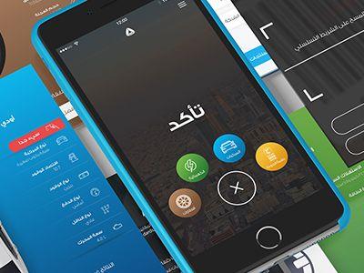 Iphone 9 by waqas azam #Design Popular #Dribbble #shots