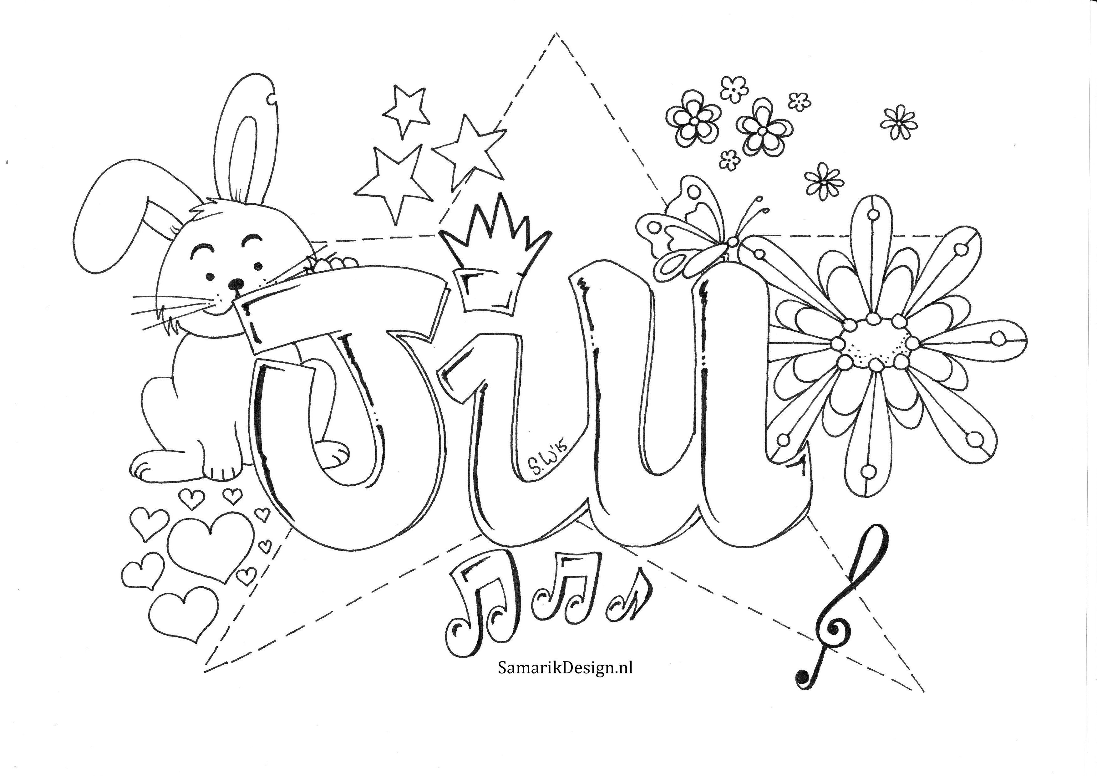 Kleurplaten Verjaardag Buurvrouw.Jill Zapp Kleurplaten Kleurplaat Voor Volwassenen Jill Kleurplaten
