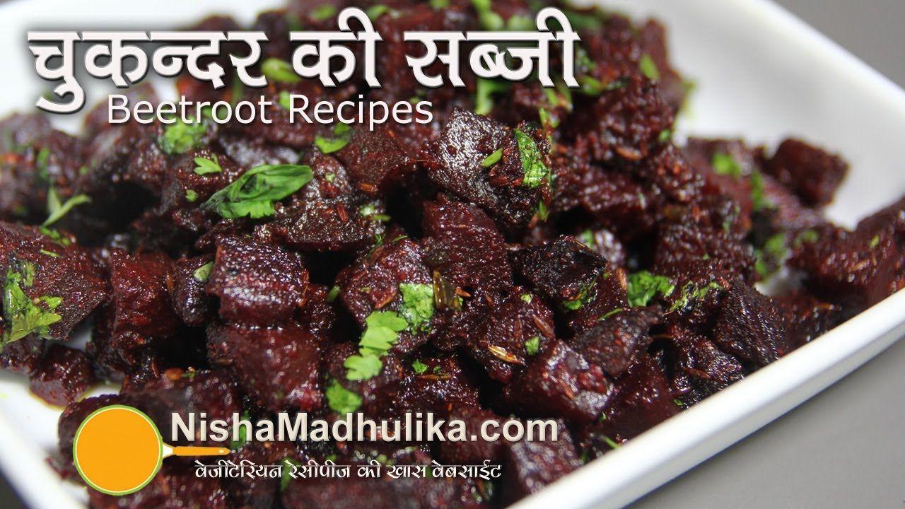 recipe: chicken curry recipe nisha madhulika [19]