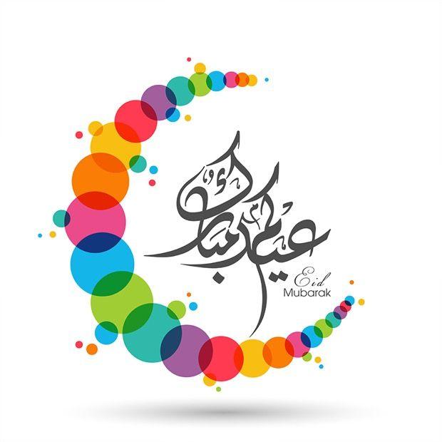 Eid Mubarak تهنئة العيد عيدكم مبارك Eid Wallpaper Eid Stickers Eid Mubarak