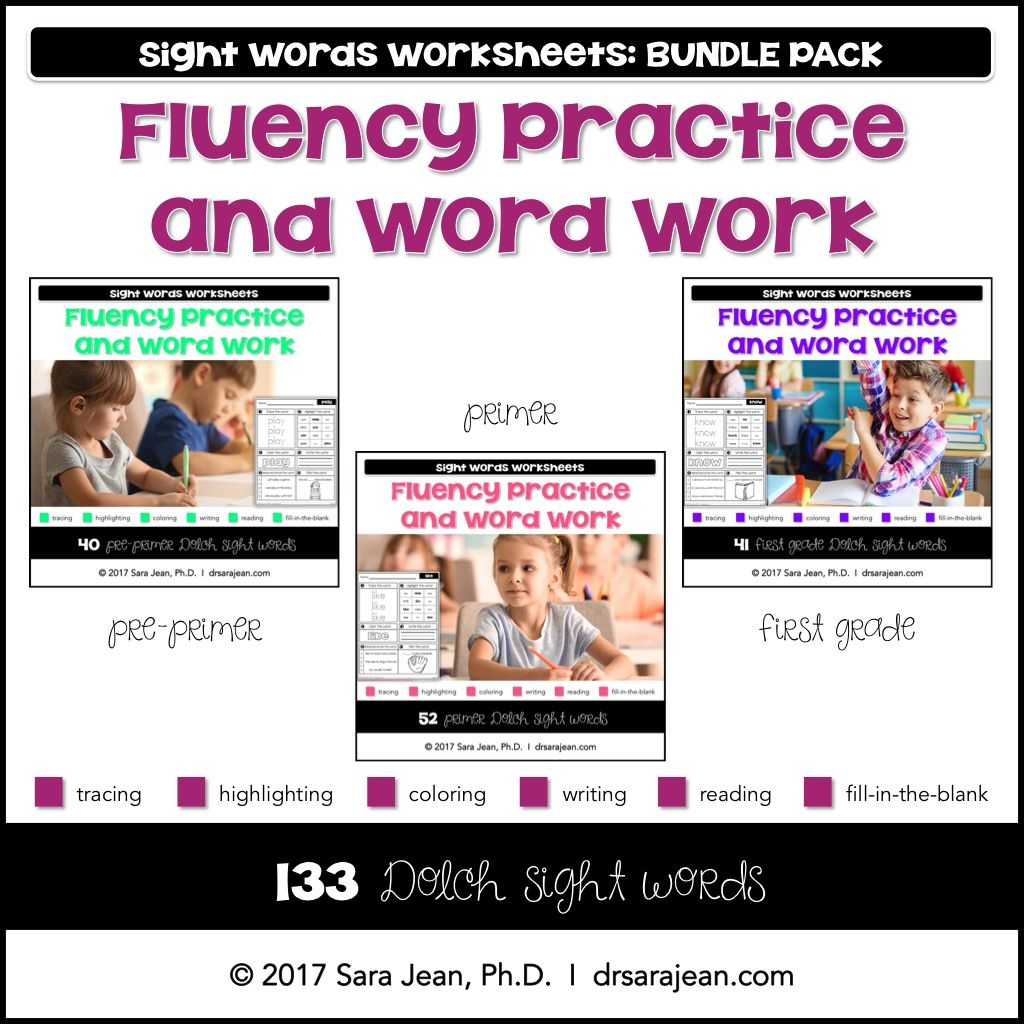 Sight Words Worksheets Fluency Practice And Word Work