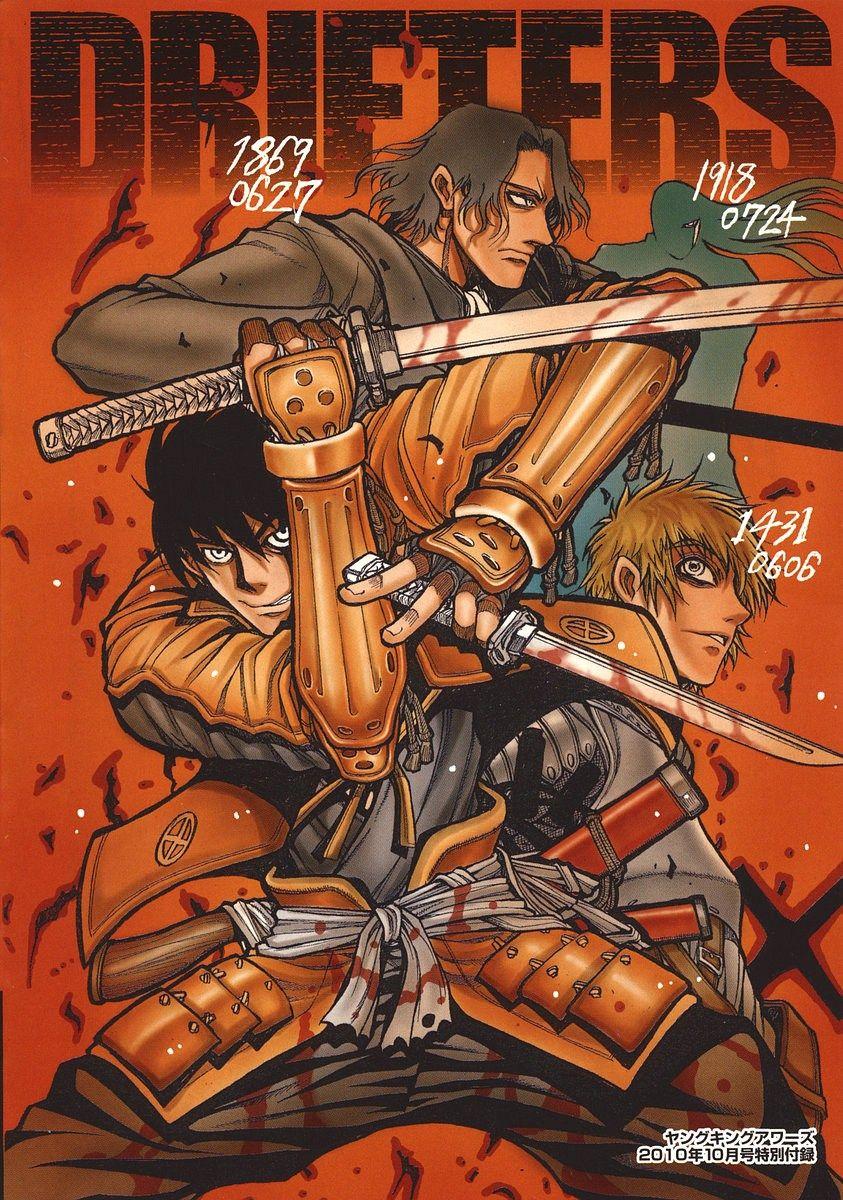 Trailer del nuevo anime Drifters Anime y Manga
