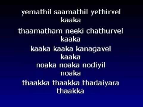 Kanda Sasti Kavasam With English Lyrics Sulamangalam Sisters Youtube Devotional Songs Lyrics Kanda