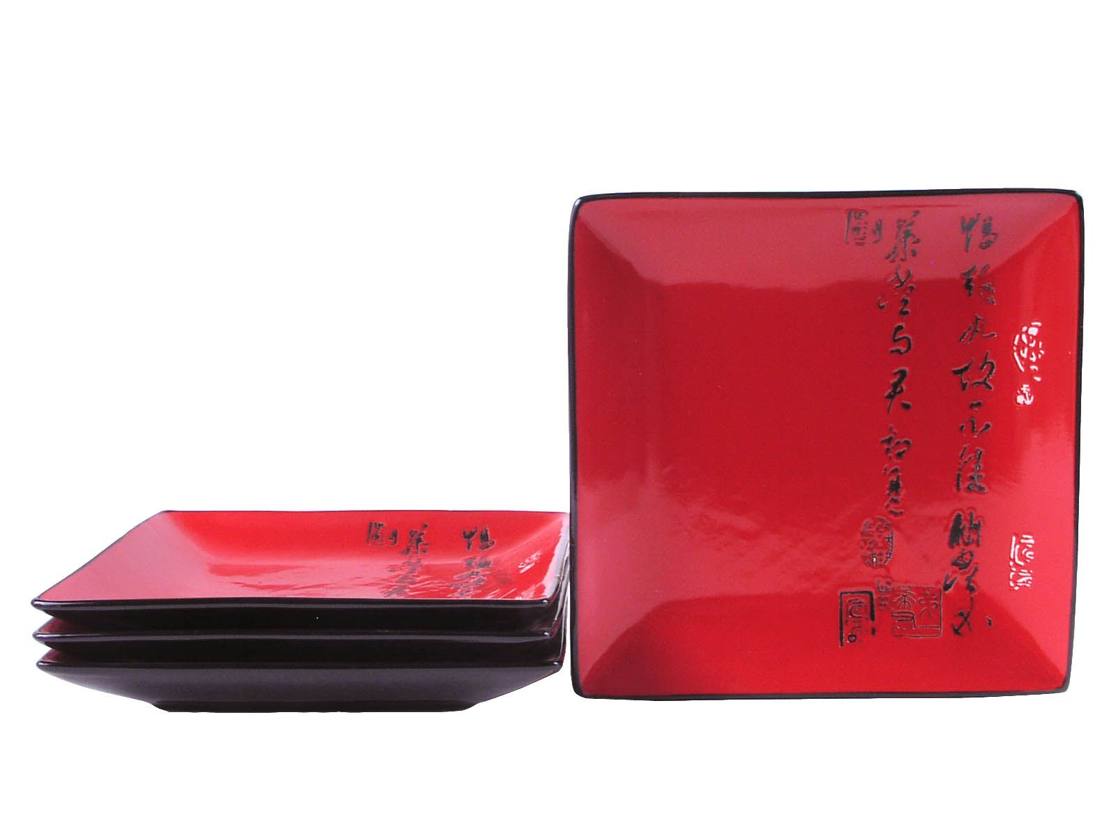 Chinese Calligraphy Appetizer Plates Japanese Plates Tableware Set Square Plates