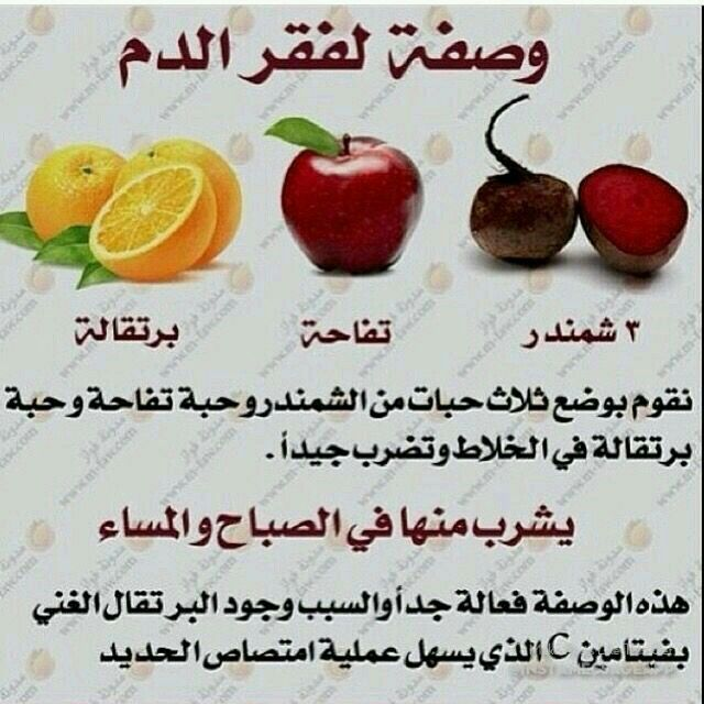 Pin By As Boumeleq On Mix A Health Facts Food Health Food Food Medicine