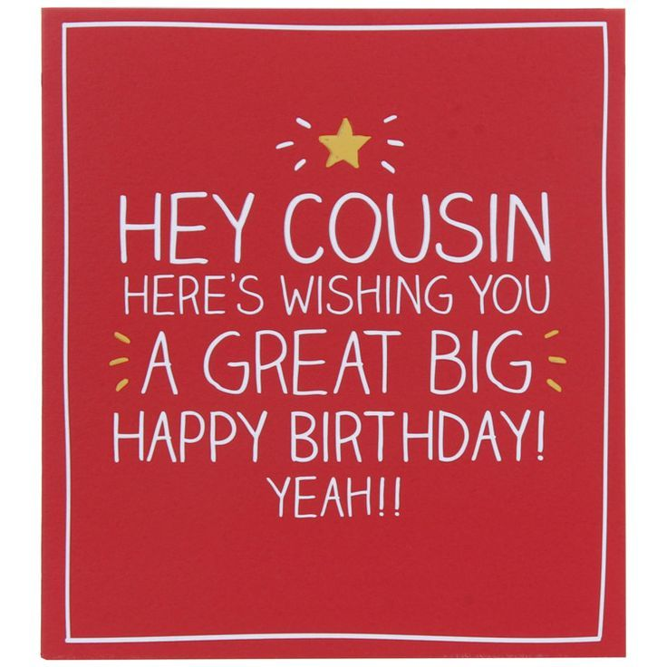 59661d98c51568c0ea0c0205cd335d31 Cousin Birthday Quotes Funny Happy Birthday Wishes For A Cousin
