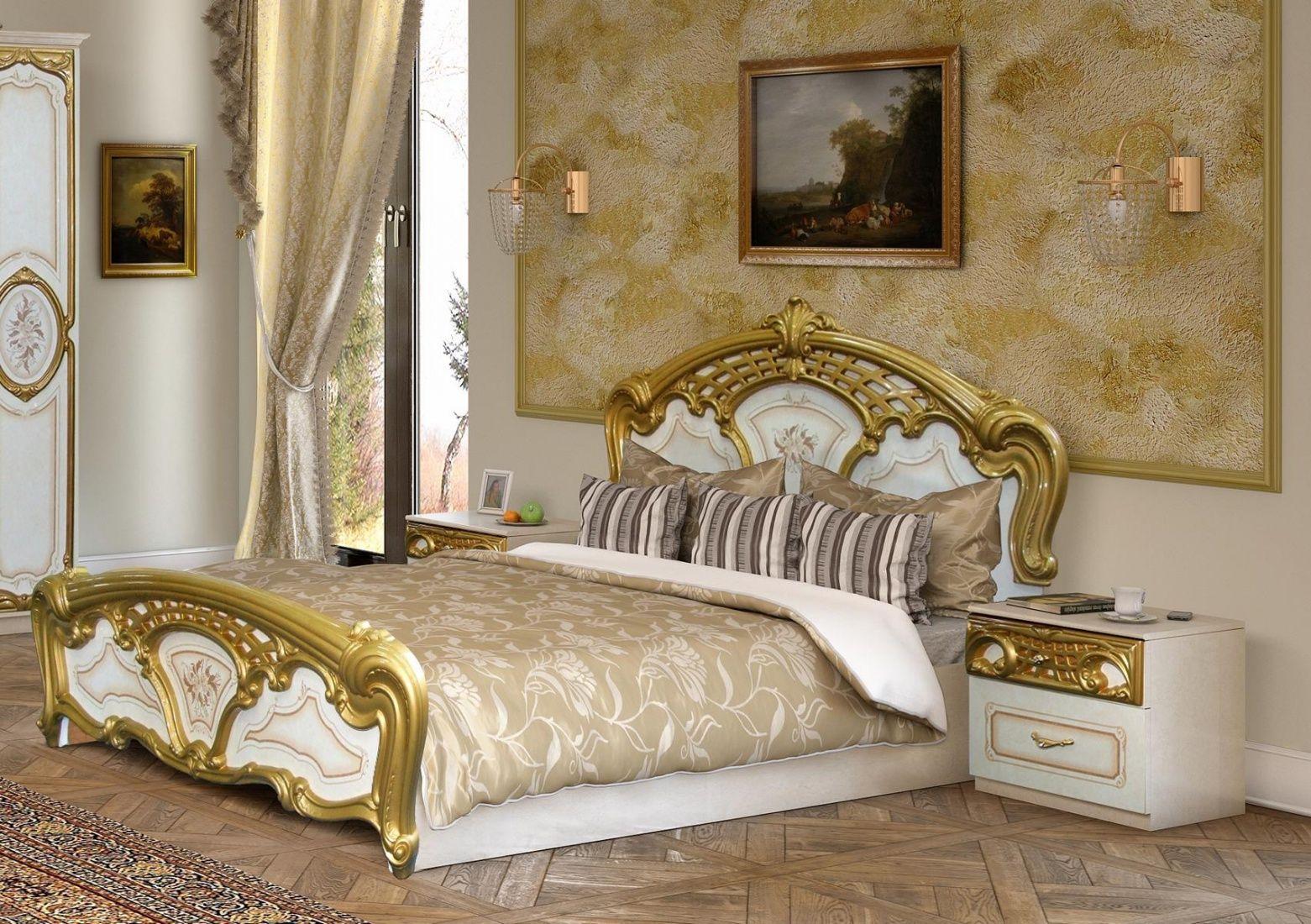 Schlafzimmer coretta ~ Schlafzimmerbett gold m das bett gehört zur