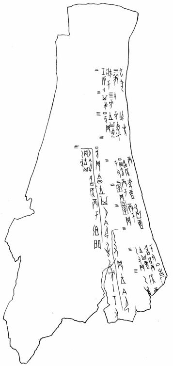 第1回 古代文字 de 写経
