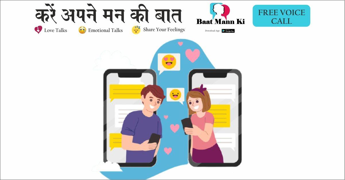 Liebe in Zeiten von Corona: Mit diesen 12 Dating-Apps findet ihr neue Kontakte