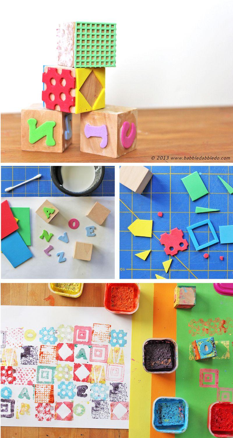 DIY Art Materials: How to Make a Stamp // Crear sellos en casa con material de manualidades