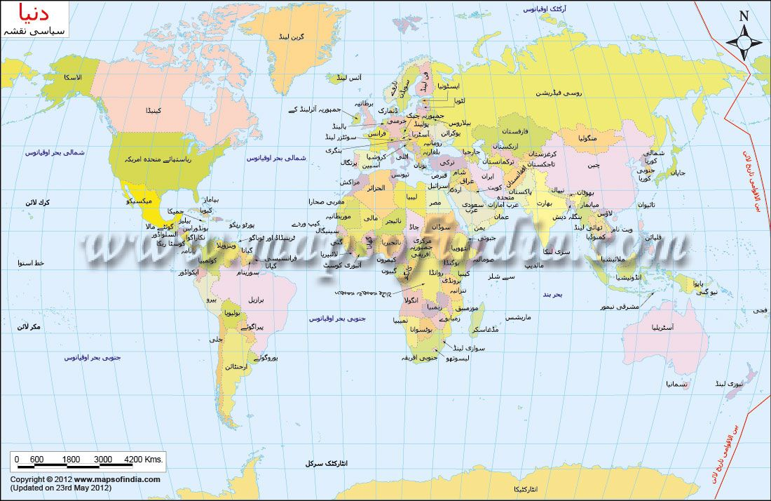 The world map in urdu language with current country boundaries find political map of world in urdu language highlights boundaries and name of countries in urdu gumiabroncs Gallery