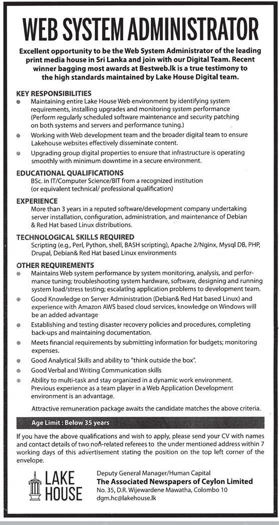 Sri Lankan Government Job Vacancies At The Associated Newspapers