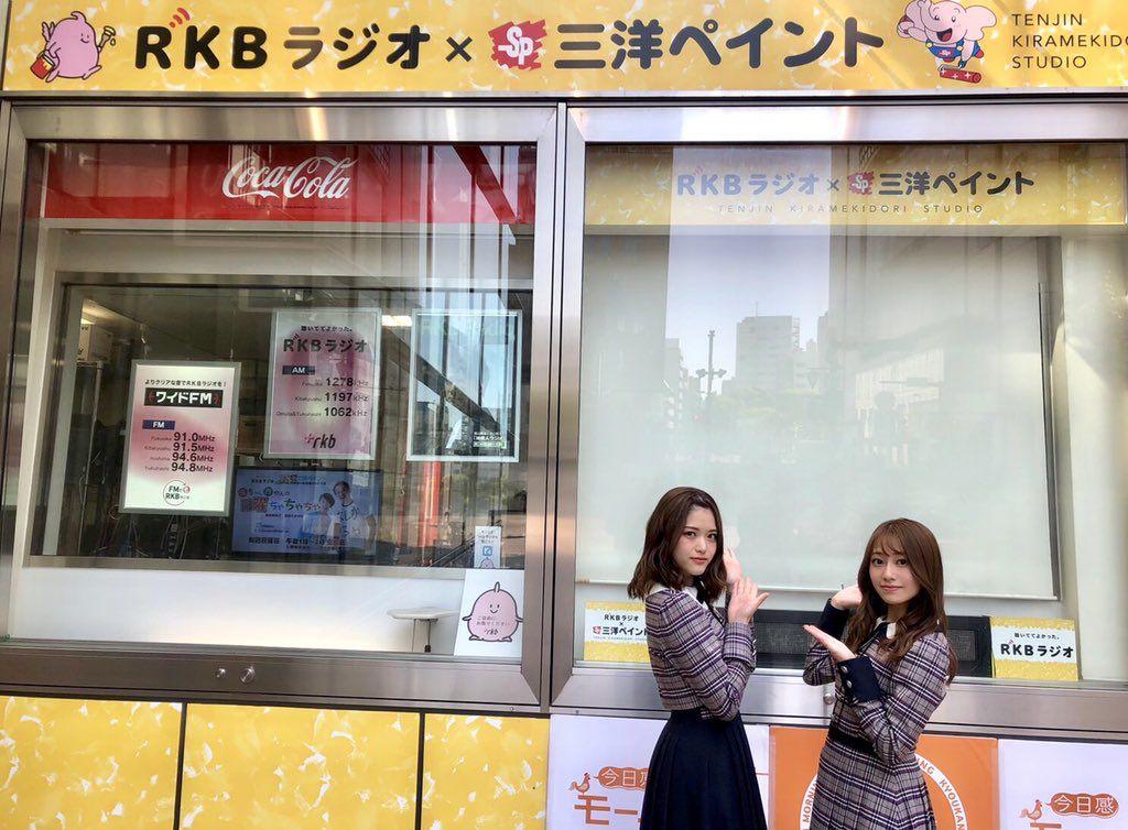 乃木坂46 おしゃれまとめの人気アイデア Pinterest Nogi 福岡 松村 会場