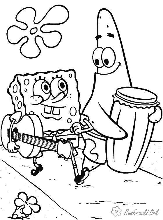 Губка Боб, Патрик, гитара, барабан | Рисунки для раскрашивания