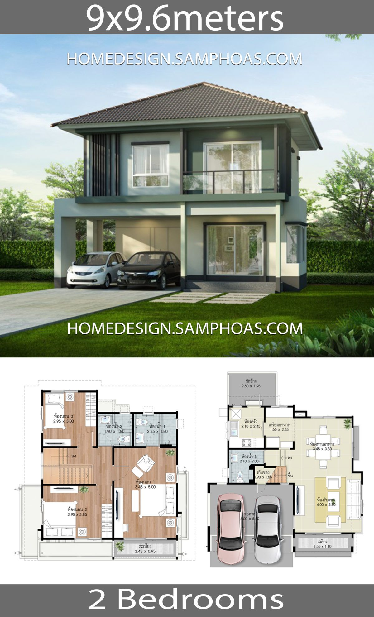 10 Beautiful House Plans You Will Love House Plans S Beautiful House Plans Home Design Plans House Plans