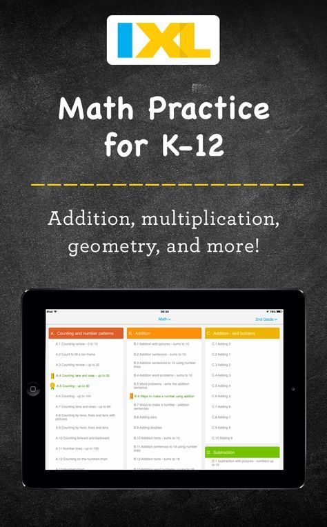 The teacherapproved K12 app. Try our math and language