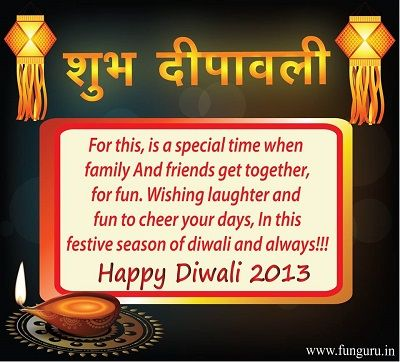 Hindi Diwali Kavita