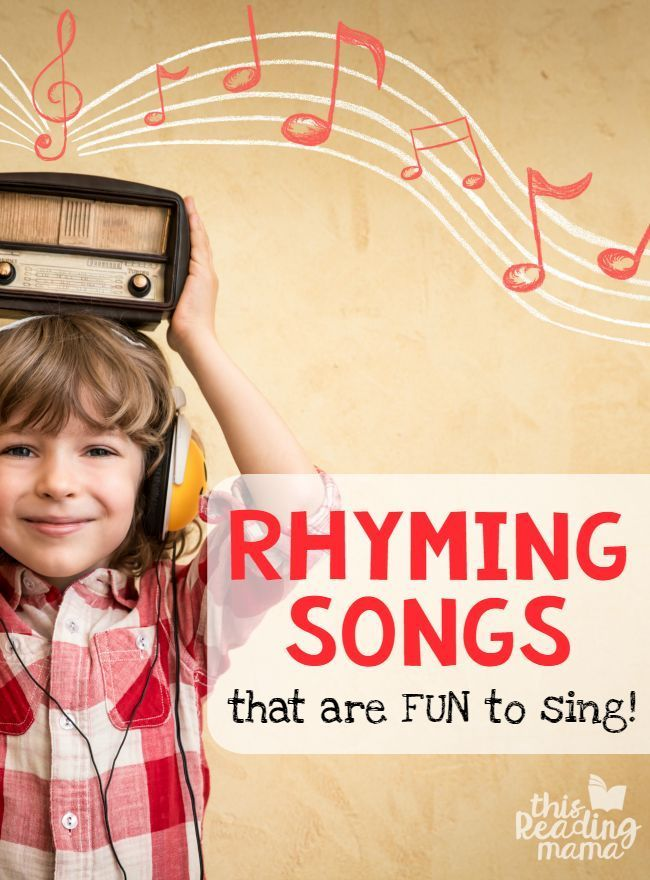 Rhyming Songs that are FUN to sing - This Reading Mama. Great blog post for parents, music teachers, and classroom teachers!