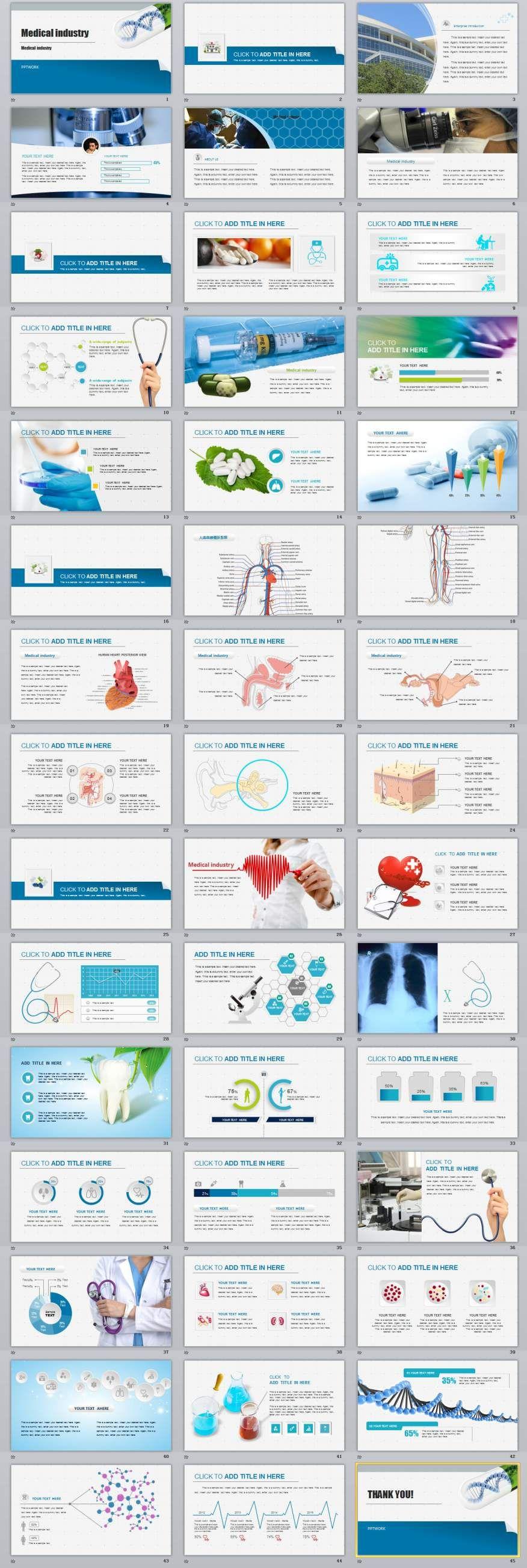 45 best medical industry powerpoint templates medical template 45 best medical industry powerpoint templates toneelgroepblik Choice Image