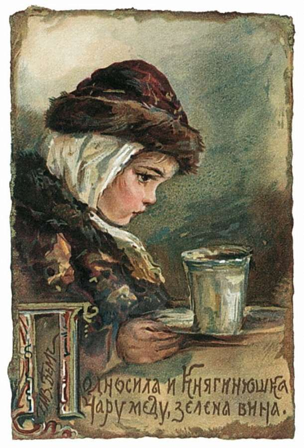 Художница елизавета меркурьевна бем иллюстрированный каталог почтовых открыток, вредность