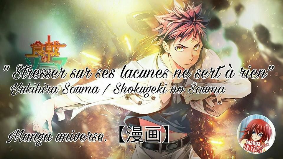 Epingle Par Roselunae Sur Citations Pinterest Soma Anime Anime