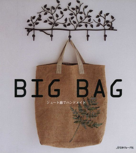 Big Bag Handmade Jute Linen Bags by ThisandThatFromJapan on Etsy ...