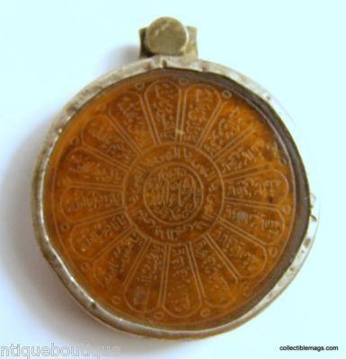 Islamic pendant amulet jewelry khamsa amulets talismans charms islamic pendant amulet aloadofball Images