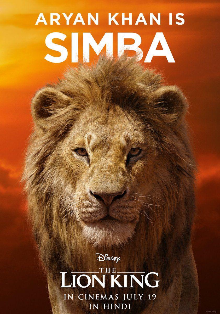 Dvd Le Roi Lion 2019 :