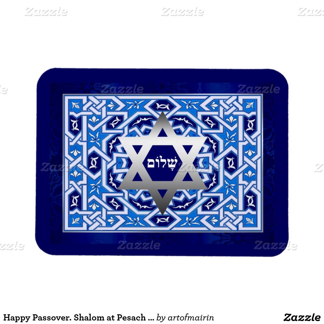 Happy Passover. Shalom at Pesach Gift Magnets  Zazzle.com
