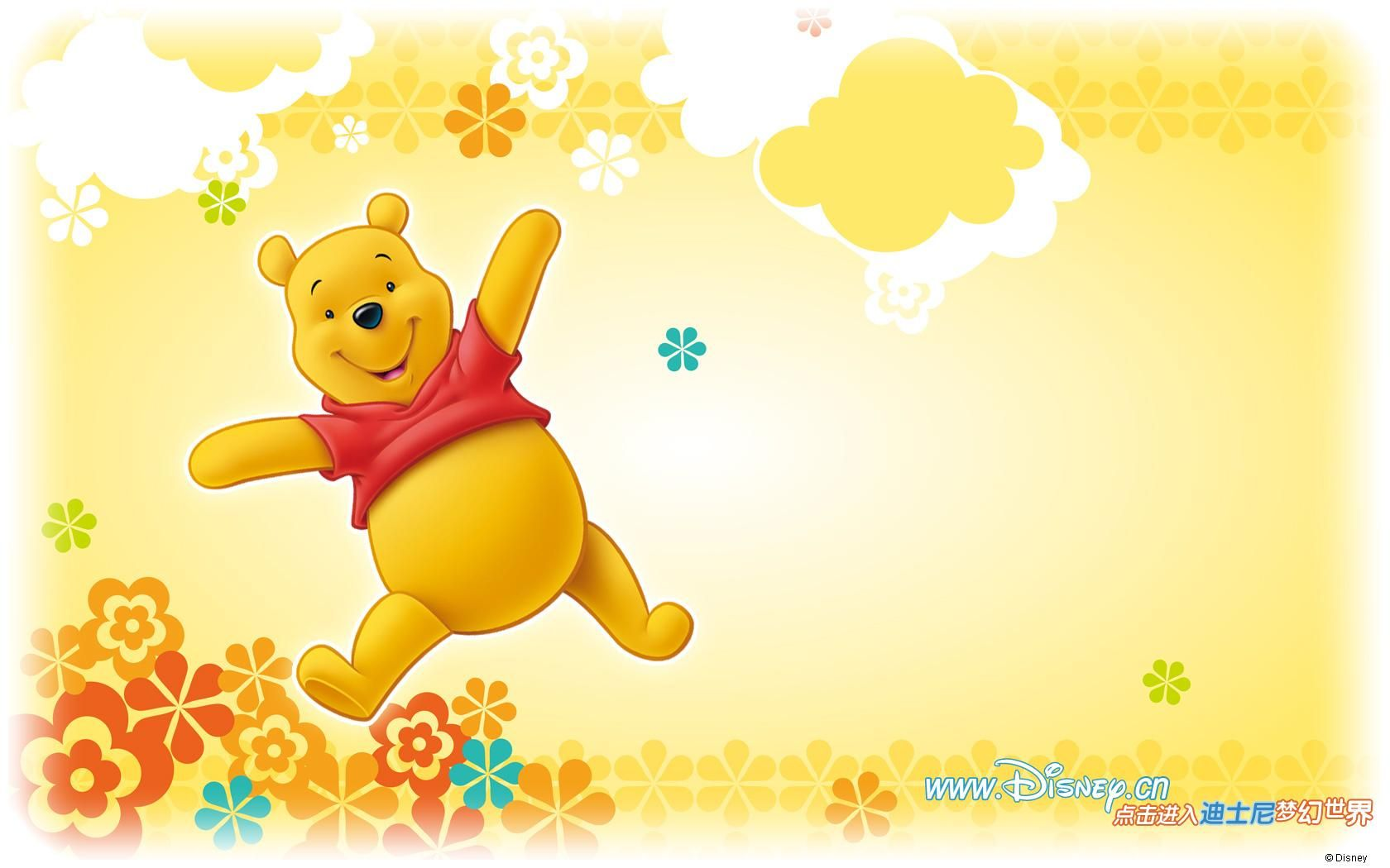 Winnie pooh wallpaper free wallpapers pinterest wallpaper winnie the pooh hd wallpapers backgrounds wallpaper winnie the pooh wallpapers wallpapers voltagebd Gallery