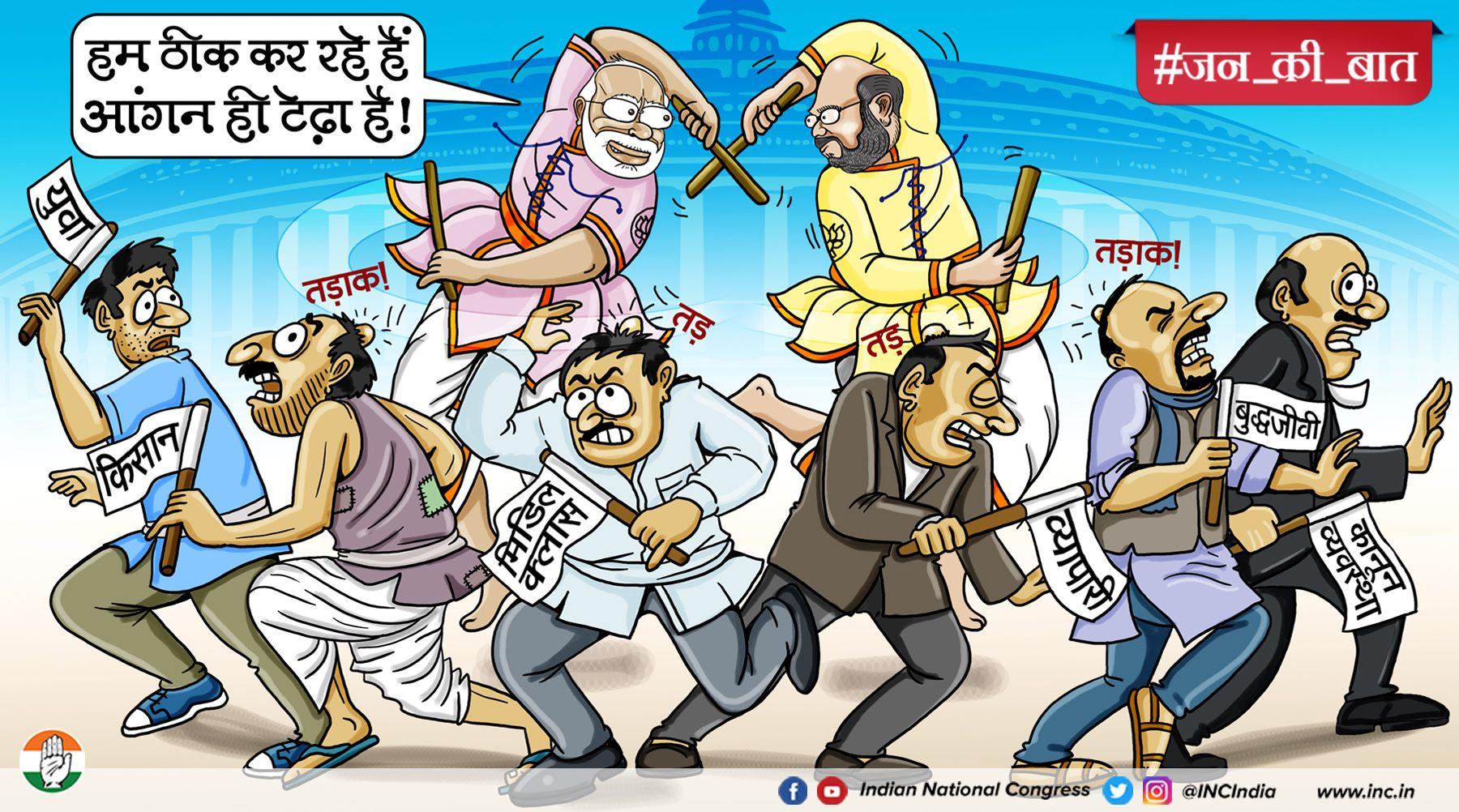 Pin by Muqeem Ur on Indian politics Funny jokes in hindi