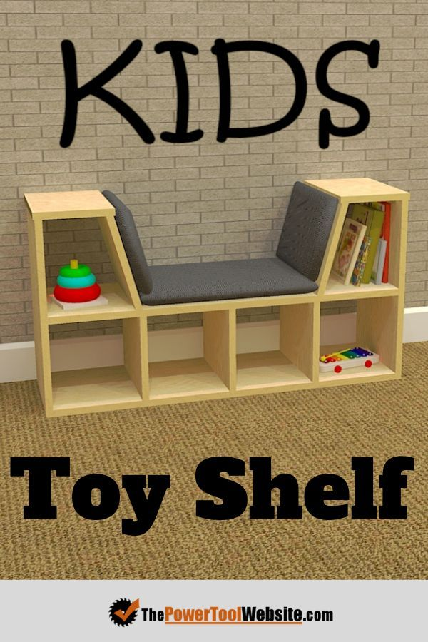 Kids Toy & Book Shelf - The Power Tool Website