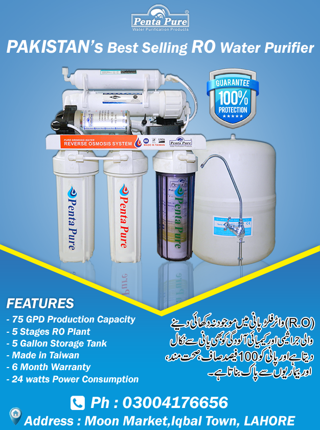 Pin By Penta Pure Water Filters On Penta Pure Water Filters Best Water Filter Water Filter Pure Products