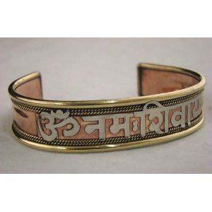 ~ Hindu OM NAMAH SHIVAYA Healing COPPER Bracelet ~