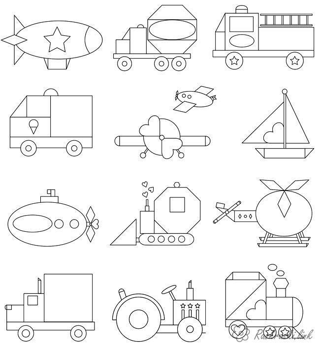 Раскраски Раскрась геометрические фигуры машины самолеты ...