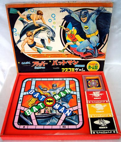 Japanese Toys And Games : S vintage japanese toy batman robin board game