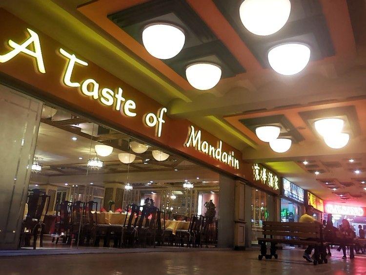 mandarin chinese food restaurant