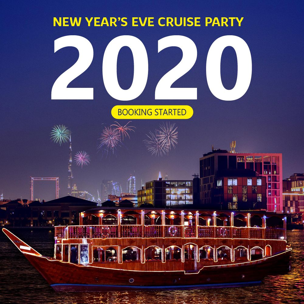 Dubai New Year Packages 2021 Dubai new years eve, New