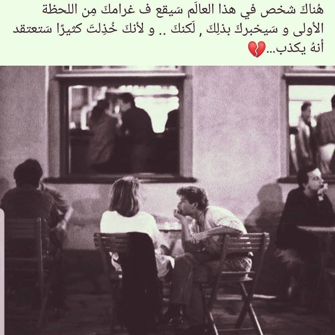 احبك On Instagram صباح الخير Animated Love Images What Is Love Love Images