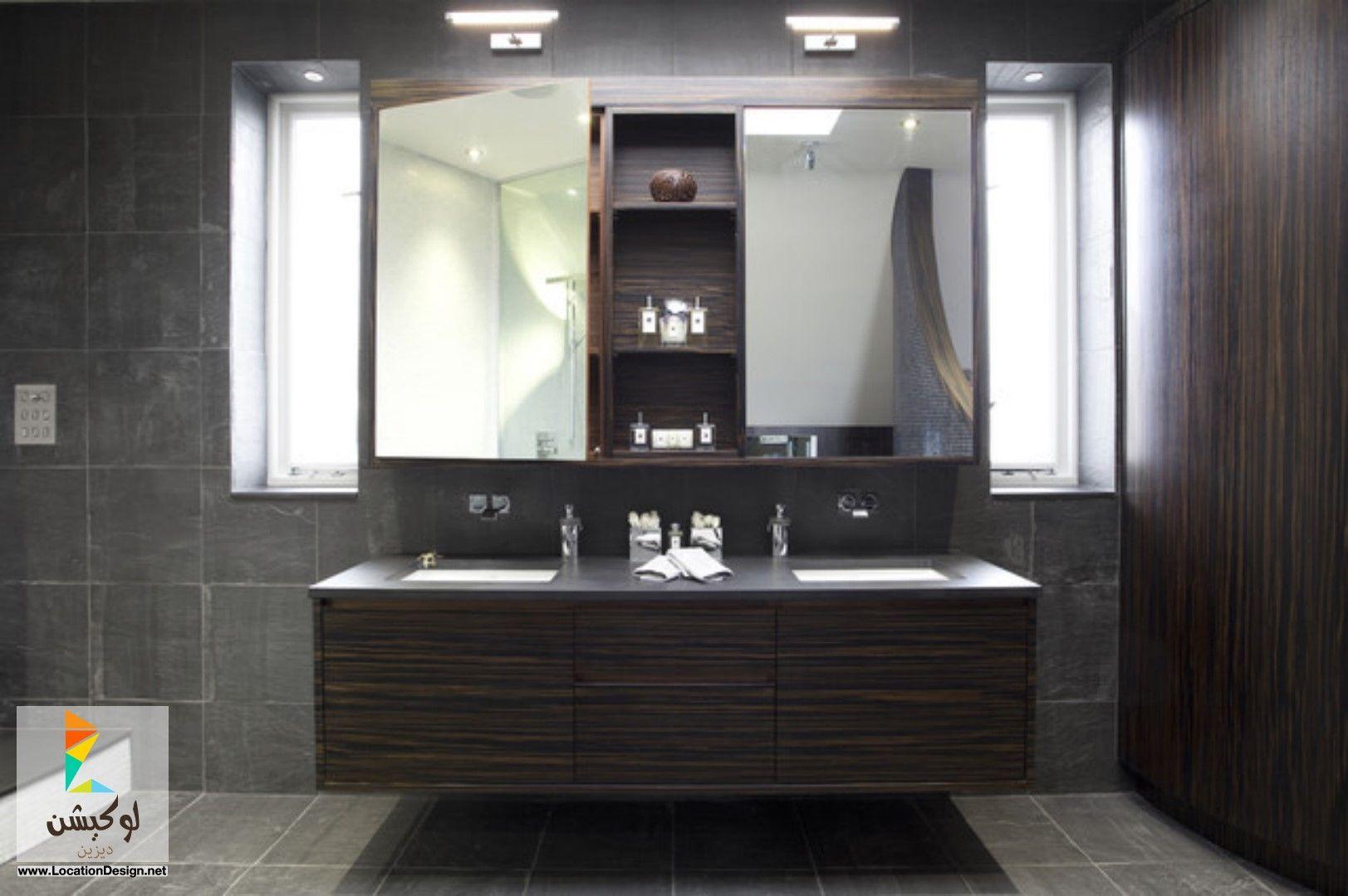 احواض حمامات مودرن 2015 Masculine Bathroom Decor Stylish Bathroom Bathroom Decor Colors