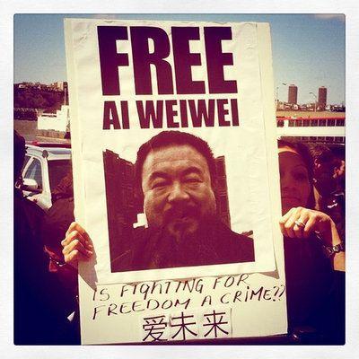 free ai weilai