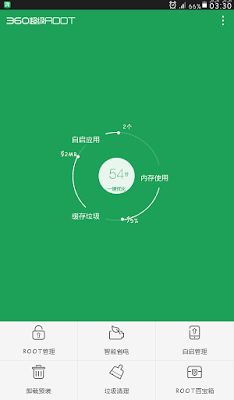 Root Android Menggunakan 360root Aplikasi Android