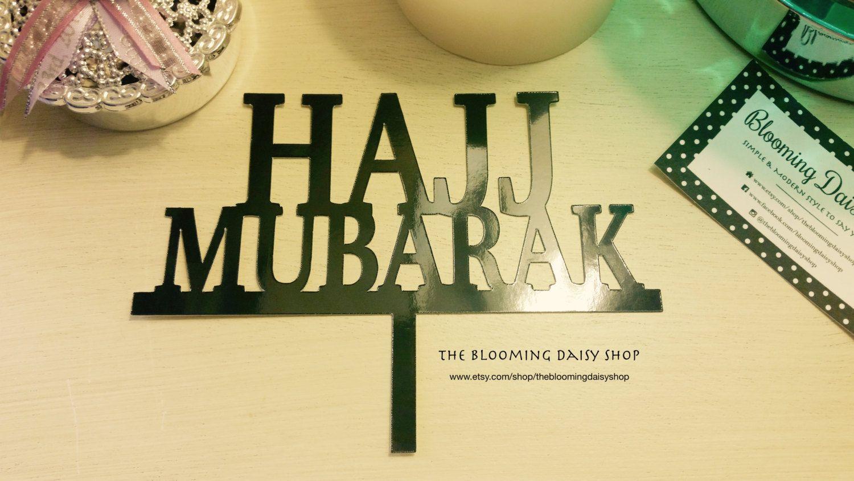Hajj Mubarak Cake Topper Islamic Cake Topper Eid Mubarak Cake Topper