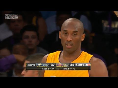 Utah Jazz Vs La Lakers Full Game Highlights April 13 2016 Nba 2015 16 Season Kobe Bryant Kobe La Lakers