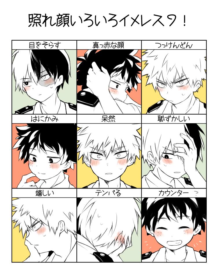 My Hero Academia x Reader - Izuku x Katsuki x Shouto x Too