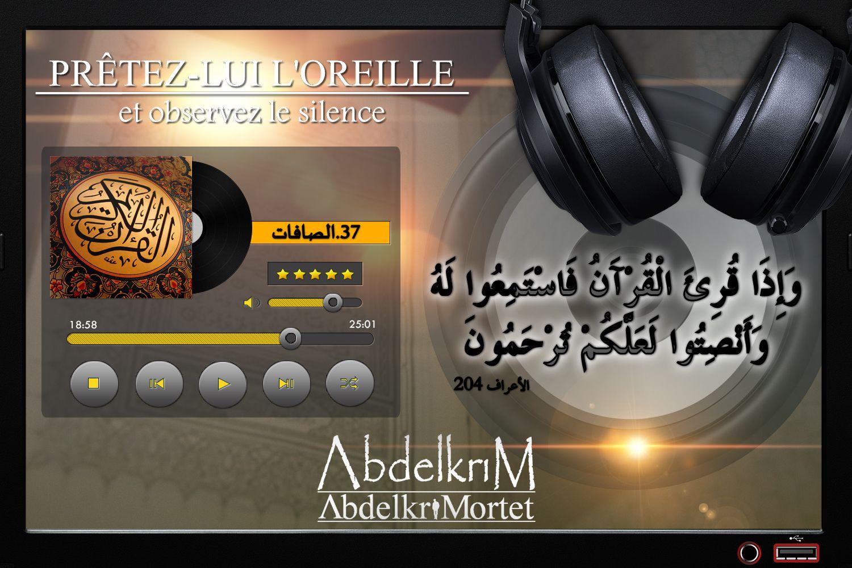 وإذا قرئ القرآن فاستمعوا له وأنصتوا لعلكم ترحمون Ear In Ear Headphones Headphones