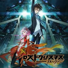 Guilty Crown Full Tập