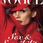 Sexo e Sensibilidade na Vogue Alemanha | Panela Chic | Nina e Julia Carvalho